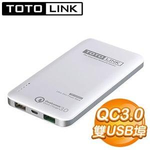TOTOLINK 10000mAh 閃充輕薄行動電源(TB10000Q)
