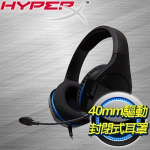 HyperX Cloud Stinger Core 電競耳機 (HX-HSCSC-BK)