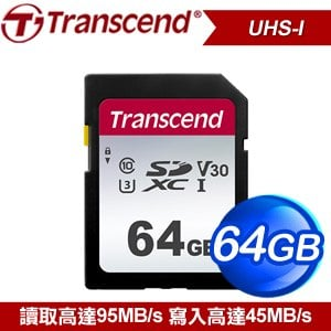 Transcend 創見 300S 64G SDXC Class 10 UHS-I U3 V30 記憶卡(TS64GSDC300S)