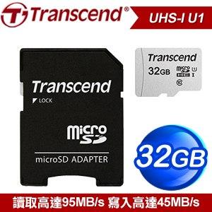 Transcend 創見 300S 32G MicroSDHC Class 10 UHS-I 記憶卡 - 附轉卡(TS32GUSD300S-A)