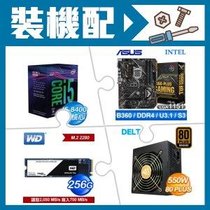 i5-8400+華碩B360主機板+WD 256G SSD+550W電源供應器