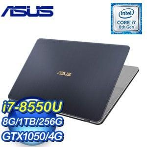 ASUS 華碩 N705UD-0023B8550U 17.3吋筆記型電腦 (星空灰/i7-8550U/8G/1T+256G/GTX1050 4G/W10)
