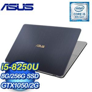 ASUS 華碩 N705UD-0033B8250U 17.3吋筆記型電腦 (星空灰/i5-8250U/8G/256G/GTX1050 2G/W10)