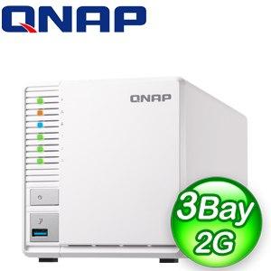 QNAP 威聯通 TS-328 3Bay NAS網路儲存伺服器