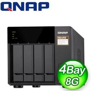 QNAP 威聯通 TS-473-8G 4Bay NAS網路儲存伺服器