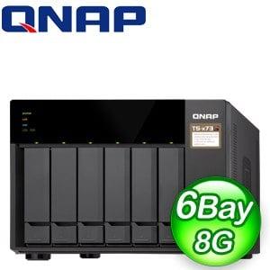 QNAP 威聯通 TS-673-8G 6Bay NAS網路儲存伺服器