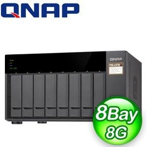 QNAP 威聯通 TS-873-8G 8Bay NAS網路儲存伺服器