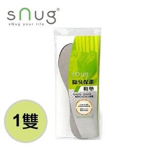 【sNug】透氣保潔鞋墊 1雙(M)