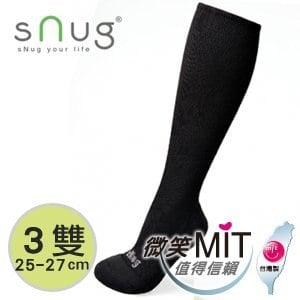 【sNug】美形膝下襪S027-L(3雙/黑/25-27)