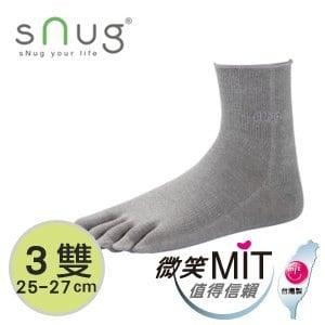 【sNug】健康五指襪S020-L(3雙/灰/25-27cm)
