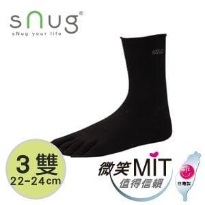 【sNug】健康五指襪S021-M(3雙/黑/22-24cm)