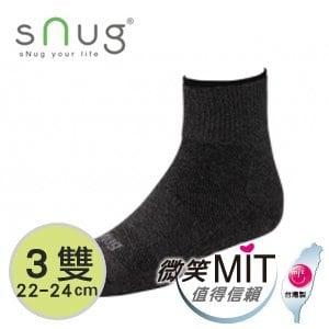 【sNug】動能氣墊運動襪S011-M(3雙/黑/22-24cm)