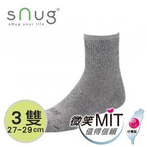 【sNug】動能氣墊運動襪S012-XL(3雙/灰/27-29cm)
