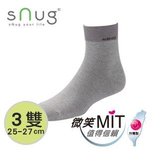 【sNug】短襪S006-L(3雙/灰/25-27)
