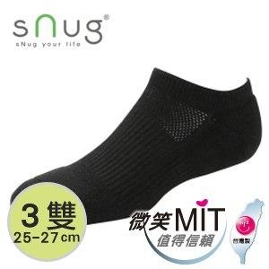 【sNug】運動船襪S026-L(3雙/黑/25-27cm)