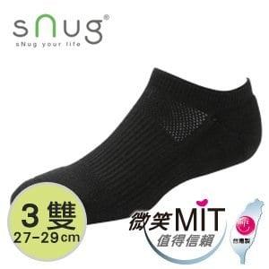 【sNug】運動船襪S026-XL(3雙/黑/27-29cm)