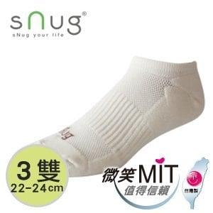 【sNug】運動船襪S030-M(3雙/米白/22-24cm)