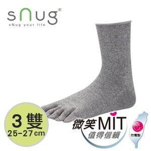 【sNug】銀纖維五趾襪S022-L(3雙/銀灰/25-27cm)