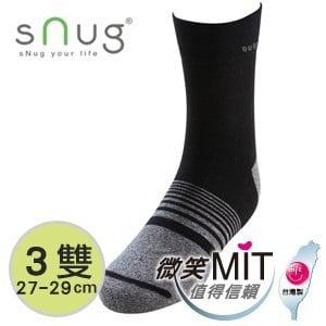 【sNug】銀纖維男襪S015-XL(3雙/黑銀/27-29cm)