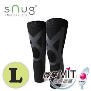【sNug】運動壓縮全腿套C013(黑/L)