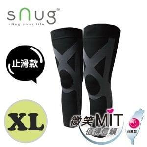 【sNug】運動壓縮全腿套-止滑款C015(黑/XL)