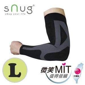 【sNug】運動壓縮袖套C014(黑/L)