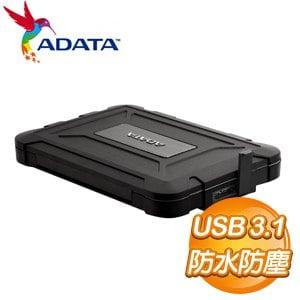 ADATA 威剛 ED600 USB3.1 2.5吋硬碟外接盒
