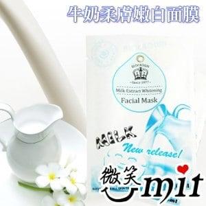 【BIOCROWN百匡】牛奶柔膚嫩白面膜 M07 (10入)