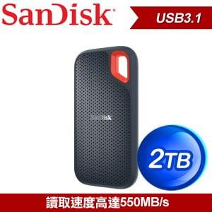 SanDisk E60 2TB Extreme Portable SSD 外接SSD固態硬碟