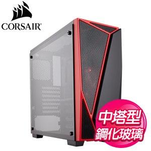 Corsair 海盜船【Carbide SPEC-04】ATX玻璃全透側電腦機殼《黑紅》