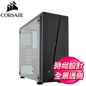 Corsair 海盜船【Carbide SPEC-05】ATX全透側電腦機殼《黑》