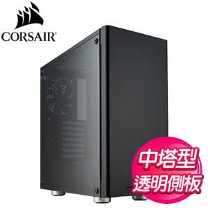 Corsair 海盜船【Carbide 275R】ATX透側電競機殼《黑》