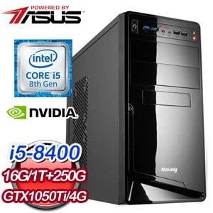 華碩 電玩系列【虛空穿梭者I】i5-8400六核 GTX1050TI 娛樂電腦(16G/250G SSD/1TB)