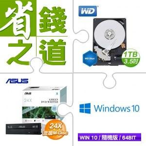 WD (藍標) 1TB 3.5吋硬碟(X2)+華碩燒錄機《黑》(X5)+Windows 10