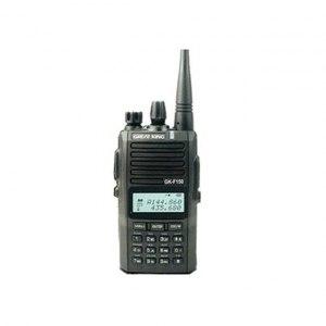 【GREAT KING】GK-F150II 雙頻雙顯示 無線電對講機