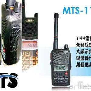 【MTS】110V VHF高功率 美歐軍規 耐衝擊 無線電對講機 1入組《黑》