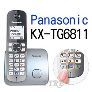 【Panasonic國際】KX-TG6811 DECT數位無線電話(灰)?最新功能..一鍵降噪 ?