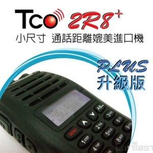 【TCO】2R8+ 雙顯示 雙守候 VU雙頻 無線電對講機 (超值加贈專用手持托咪)