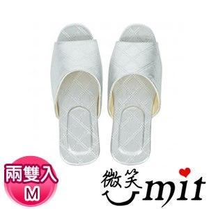【微笑MIT】騰祥-菱格紋舒適皮拖/兩雙入 SA1202SM(銀/M)