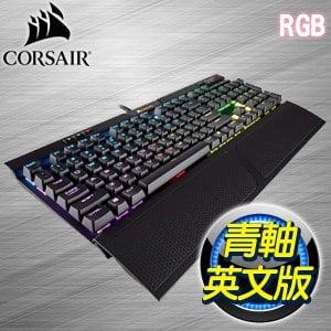Corsair 海盜船 K70 MK.2 青軸 RGB 機械式鍵盤《英文版》