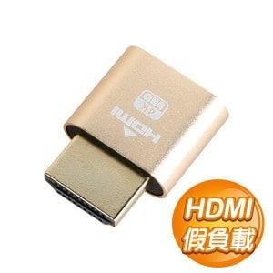 挖礦必備 HDMI 假負載 虛擬顯示器