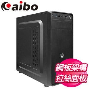 Aibo 立嵐【日蝕】ATX電腦機殼《黑》
