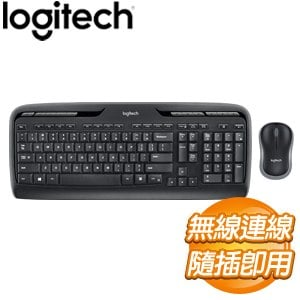 Logitech 羅技 MK330r 無線鍵盤滑鼠組