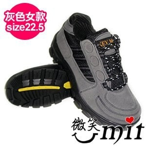 【微笑MIT】KEY MAN 女款多功能防水健走鞋 328(灰/size22.5)