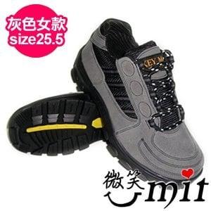 【微笑MIT】KEY MAN 女款多功能防水健走鞋 328(灰/size25.5)