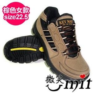 【微笑MIT】KEY MAN 女款多功能防水健走鞋 328(棕/size22.5)