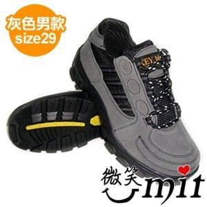 【微笑MIT】KEY MAN 男款多功能防水健走鞋 M328(灰/size29)