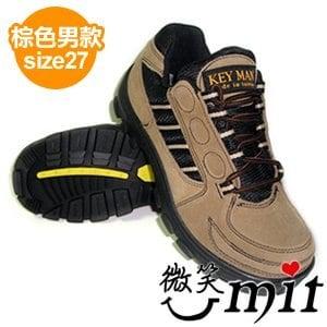 【微笑MIT】KEY MAN 男款多功能防水健走鞋 M328(棕/size27)