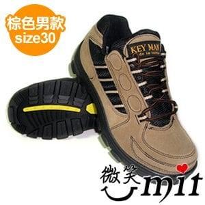 【微笑MIT】KEY MAN 男款多功能防水健走鞋 M328(棕/size30)