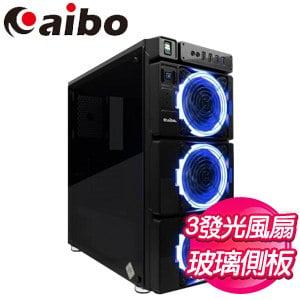Aibo 立嵐【合金彈頭】藍光 玻璃透側 ATX電腦機殼《黑》